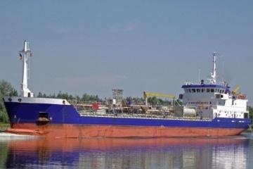 Chemical / Oil Tanker Type 2