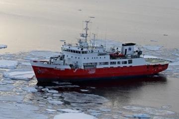 Multi Role Survey Vessel